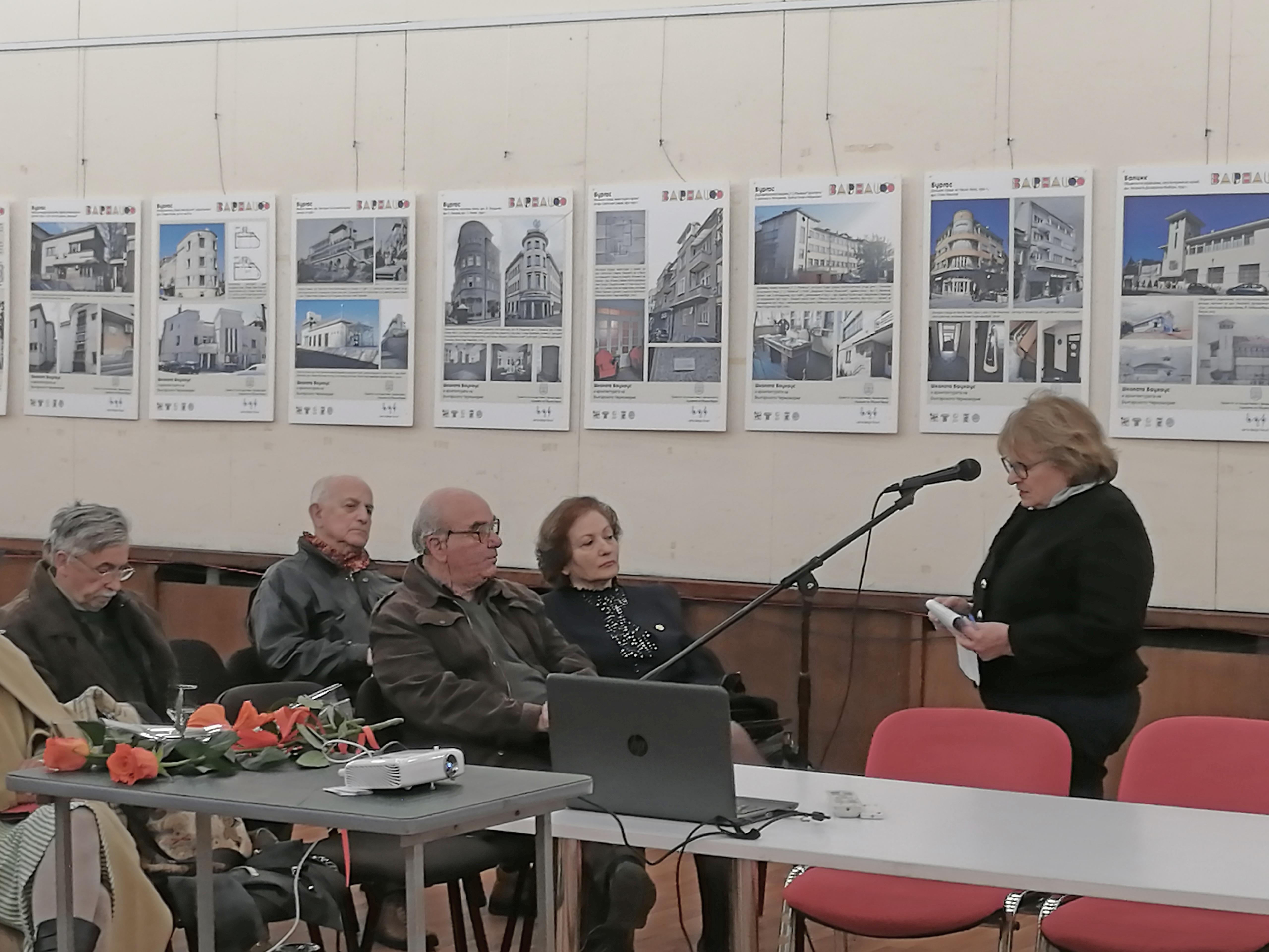 Изложба ВДФ в САБСофия